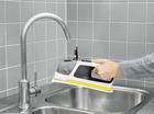 KV 4 Premium Home Line - pad wibrujący Karcher (5)